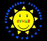 """Obaveštenje za upis dece u PU """"Sunce"""""""