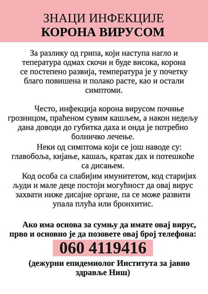 preporuka-zavod-nis-4
